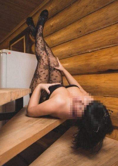 Эротический массаж в уссурийске